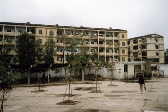 Giảng Võ – Hà Nội 1990