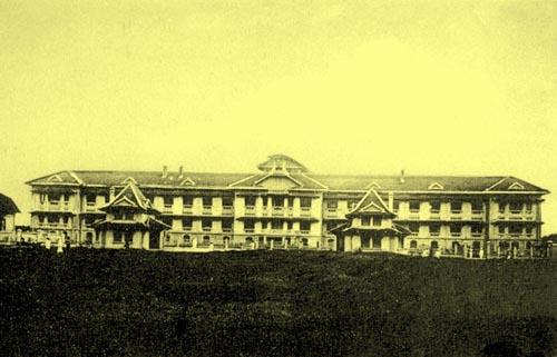 Viện Vệ sinh Dịch tể (Viện Pasteur)