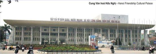 Cung Văn hóa Lao động Hữu nghị Việt-Xô. Ảnh sưu tầm.