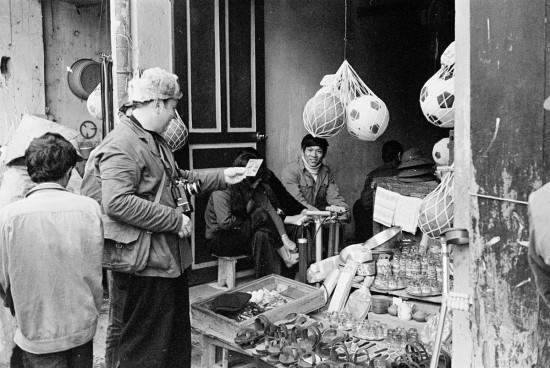 030-HANOI 1979-Cửa hàng