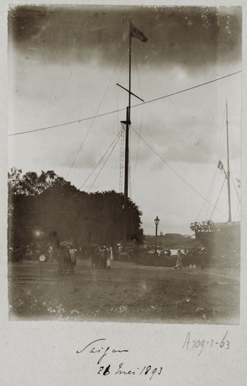 A quay with vessels moored in Saigon Vietnam 1893