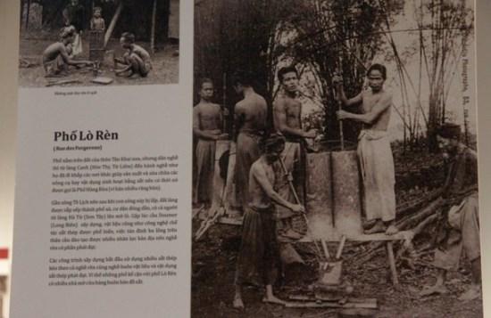 Phố Lò Rèn nằm trên đất Tân Khai xưa có người dân chuyên đi sửa ch
