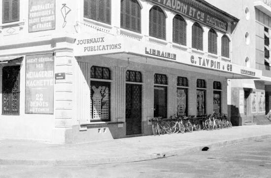 Hanoi 1940 - Façade of G. Taupin et Cie publishers-mặt tiền của nhà xuất bản  G. Taupin et Cie