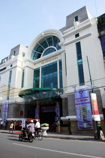 Ngày 2/10/2010,: Rạp Công Nhân đã được xây mới hoàn thành và đưa vào sử dụng.