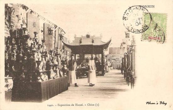 Gian hàng Trung Hoa