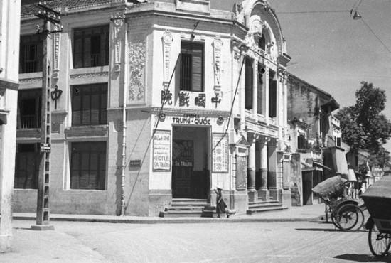 Rạp Chuông Vàng Những năm 1940-50