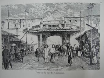 Cổng phố Cantonnais (phố Hàng Ngang).