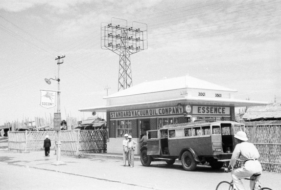 HANOI 1940 - Standard Vacuum Oil Company 2