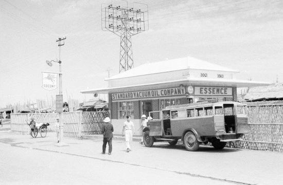 HANOI 1940 - Standard Vacuum Oil Company 3