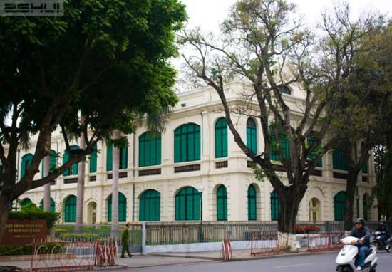 Sở ngoại vụ Hà Nội trước kia là Tòa Thị chính