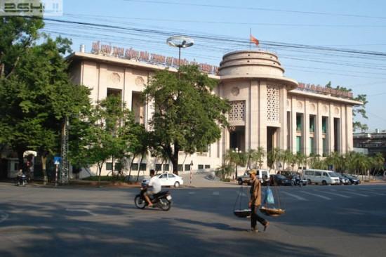 Ngân hàng Nhà nước (trước kia là Ngân hàng Đông Dương)