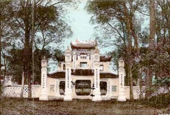 002.Văn Miếu - Sơn Tây