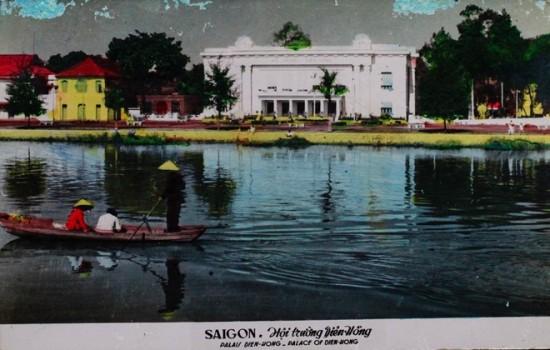 Sở Giao dịch Chứng khoán Thành phố Hồ Chí Minh trước năm 1975 còn được gọi là Hội trường Diên Hồng.
