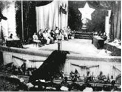 010. Ngày 2/3/1946, Quốc hội khóa I, kỳ họp thứ nhất thành lập Chính phủ Liên hiệp kháng chiến do Hồ Chí Minh làm Chủ tịch
