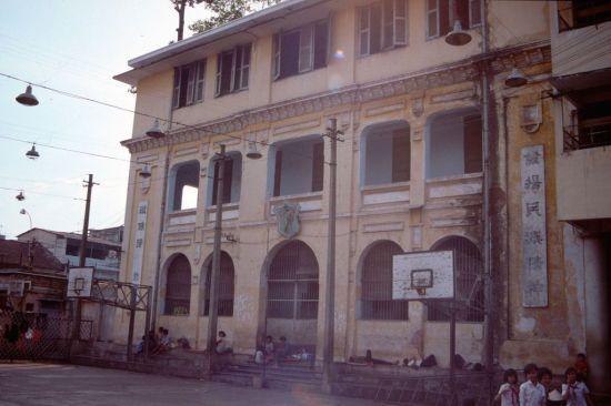 Trường Trần Bội Cơ ở đường Hải Thượng Lãn Ông.