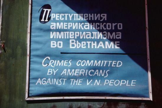 Tấm bảng giới thiệu tại Bảo tàng Tội ác chiến tranh trên đường Võ Văn Tần, nay là Bảo tàng Chứng tích chiến tranh.