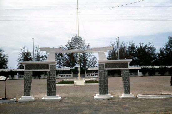 Trung tâm huấn luyện Cảnh sát Quốc gia của chế độ Sài Gòn.