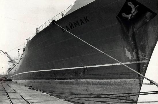 Tàu vận tải Liên Xô neo đậu tại cảng Hải Phòng.