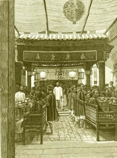 Bữa cỗ dành cho các võ quan trong một ngôi đình.