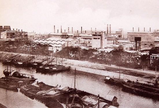 Nhà máy xi măng Hải Phòng.