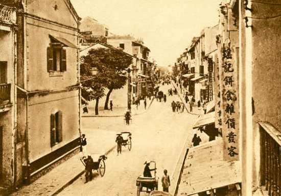 Khu phố của người Hoa ở Hải Phòng.