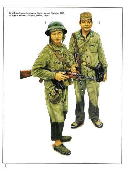 1 - Chiến sĩ thuộc Sư đoàn Xây dựng kinh tế biên giới phía bắc năm 1980.  2 - Chiến sĩ biên phòng tại biên giới Việt - Trung, thập niên 1980.