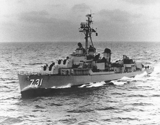 Ngày 2/8/1964, tàu khu trục USS Maddox (ảnh) đã xâm nhập sâu vào vùng Vịnh Bắc Bộ và đụng độ với ba tàu phóng ngư lôi của hải quân miền Bắc Việt Nam. Biến cố này được biết đến như sự kiện Vịnh Bắc Bộ lần thứ nhất.