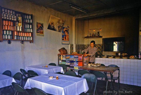 Bên trong một nhà hàng, 1989.